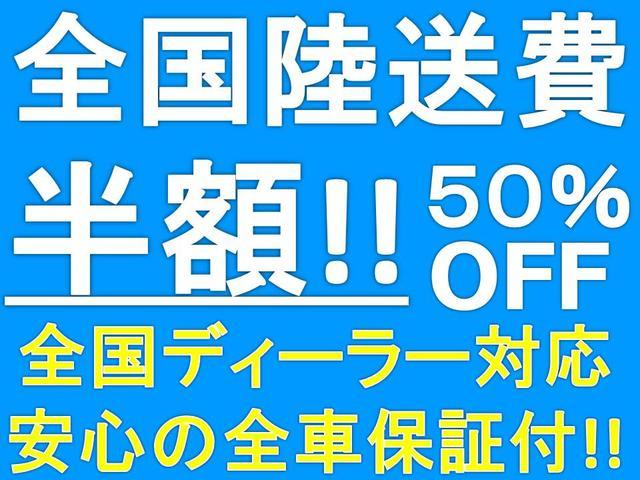 カスタムG-T プリクラッシュセーフティ 地デジナビ 両P(2枚目)