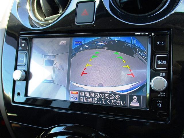 日産 ノート e-パワー メダリスト フルセグ付SDナビ 全周囲カメラ