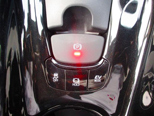 G LEDエディション プリクラッシュセーフティ フルセグ(15枚目)