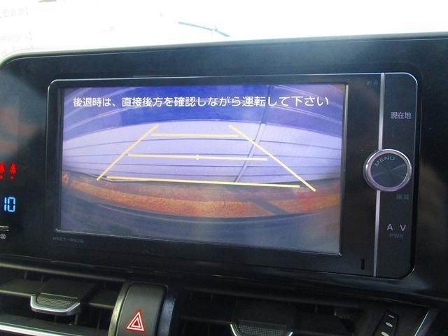 G LEDエディション PCS レーンアシスト 地デジナビ(7枚目)