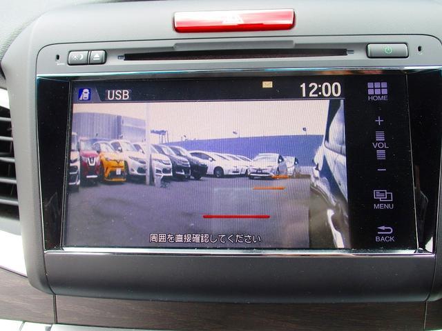 RS ホンダセンシング フルセグナビ サイドバックカメラ(10枚目)