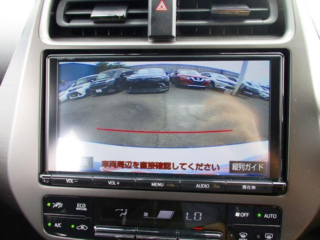 S GRスポーツ PCS ワイドナビ Bカメラ ハーフレザー(7枚目)
