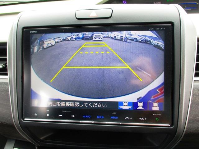 ハイブリッドG フルセグナビ Bカメラ 両側自動ドア ETC(8枚目)