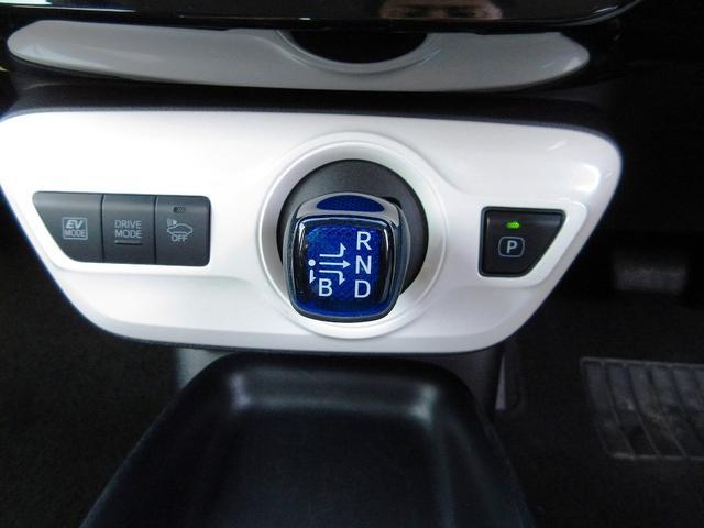 S ナビ Bluetooth LEDライト スマキー 本革ステアリング ミラーウインカー15AW(8枚目)