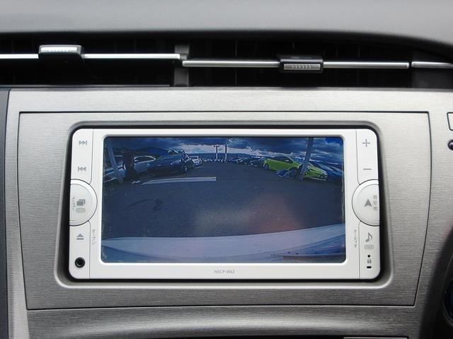 S 後期 1オナ 地デジナビBカメ Bluetooth ETC スマキー ドアバイザー プライバシーガラス HID オートライト 15AW(7枚目)