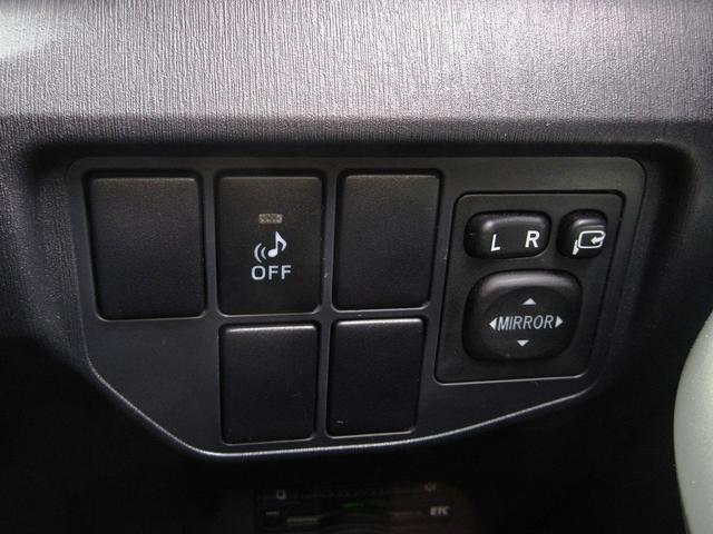 S 後期 1オナ 地デジナビBカメ Bluetooth ETC スマキー ドアバイザー プライバシーガラス HID オートライト 15AW(10枚目)