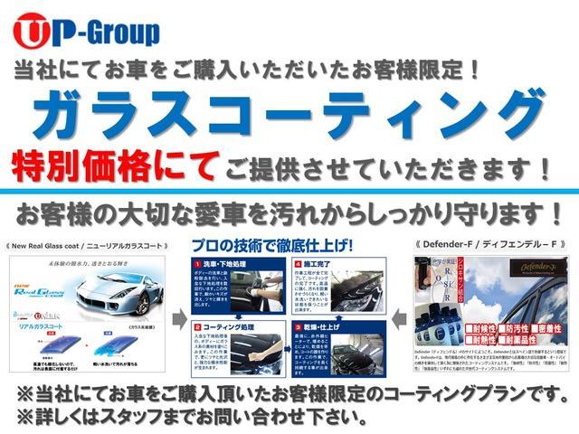 S 後期 1オナ 地デジナビBカメ Bluetooth ETC スマキー ドアバイザー プライバシーガラス HID オートライト 15AW(24枚目)