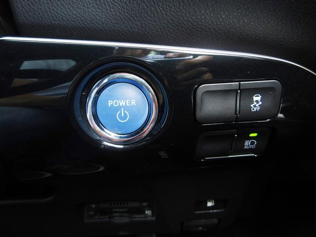 S 後期 Sセンス 地デジナビBカメ Bluetooth LEDライト ETC レーダークルーズ レーンディパーチャー オートHIビーム 本革ステア ミラーウィンカー ドアバイザー プライバシーガラス(10枚目)