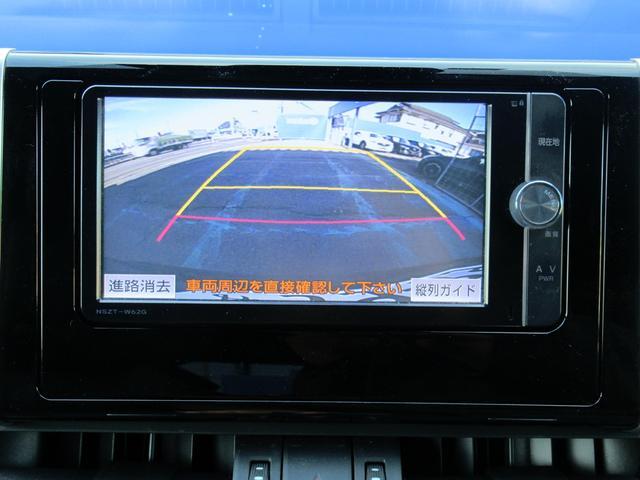 ハイブリッドG Sセンス フルセグナビ エアロ 合皮シート Pバックドア LEDライト フォグ Cセンサー レーダークルーズ レーンディパーチャーオートHIビーム Pシート シートヒーター スマキー(17枚目)