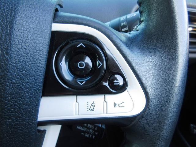 S Sセンス フルセグBカメ ETC LEDライト レーダークルーズ レーンディパーチャー オートHIビーム スマキー USB プライバシーガラス 本革ステアリング ミラーウィンカー(9枚目)