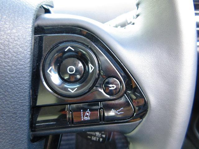 Aツーリングセレクション 後期 Sセンス 地デジナビ 合皮シート HUD BSM Cセンサー レーダークルーズ レーンディパーチャー オートHIビーム LEDライト フォグ 本革ステアリング ミラーウインカー(6枚目)