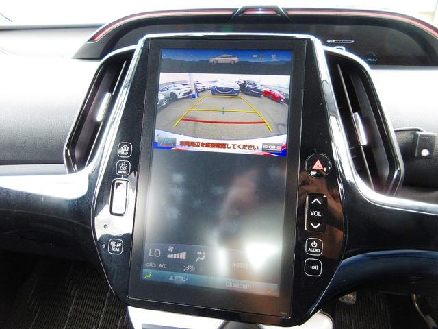 Aプレミアム セーフティセンス 11.6インチフルセグナビ Bluetooth Bカメ シートヒーター レザーシート ステアヒーター ETC LEDライト オートハイビーム Cセンサー 本革ステア(7枚目)