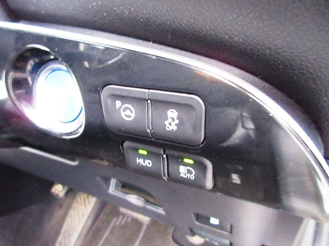 A Sセンス 地デジナビBカメ Bluetooth HUD BSM レーダークルーズ レーンディパーチャー オートHIビーム Cセンサー LEDライト フォグ スマキー プライバシーガラス(10枚目)