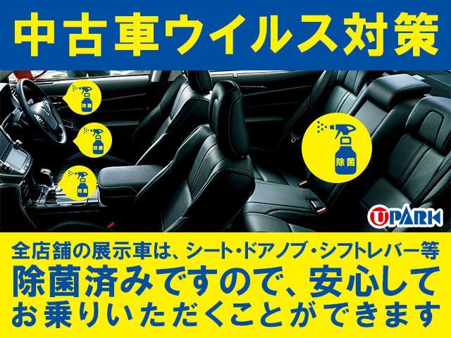 ハイブリッドG Sセンス フルセグナビBカメ Bluetooth 合皮シート LEDライト Cセンサー レーダークルーズ レーンディパーチャーオートHIビーム BSM PバックD ステアヒーター シートヒーター(2枚目)