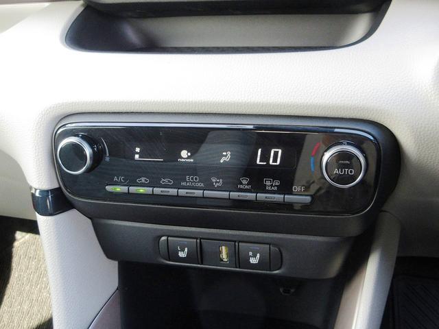 Z 8型メーカーナビ 全周囲カメラ セーフティセンス Bluetooth シートヒーター スマートキー LEDライト ETC USB ソナー 純正16AW 本革ステア クルコン BSM(10枚目)