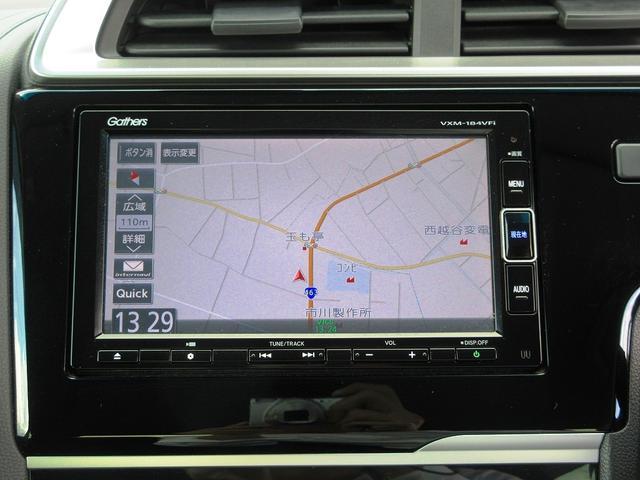 Fコンフォートエディション ホンダS 4WD フルセグナビ Bカメ DVD再生 ETC Bluetooth シートヒーター レーダークルーズ レーンディパーチャー プライバシーガラス ミラーウィンカー スマキー 保証書(6枚目)