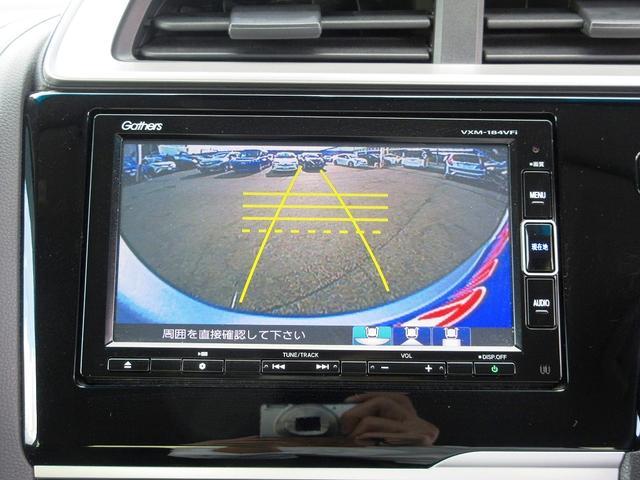 Fコンフォートエディション ホンダS 4WD フルセグナビ Bカメ DVD再生 ETC Bluetooth シートヒーター レーダークルーズ レーンディパーチャー プライバシーガラス ミラーウィンカー スマキー 保証書(7枚目)