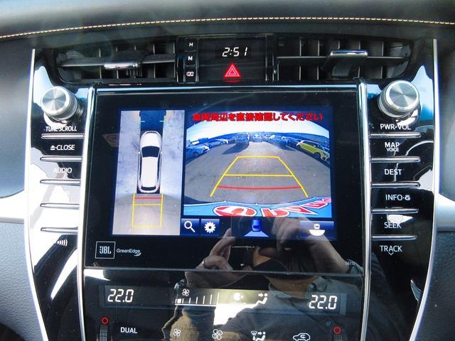プレミアム アドバンスドパッケージ 4WD JBLサウンド 8型メーカーナビ 全周囲カメラ フルセグ DVD再生 Bluetooth ETC スマキー 軽減ブレーキ レーンキープ ソナー ACC オートハイビーム 純正18AW Pガラス(7枚目)