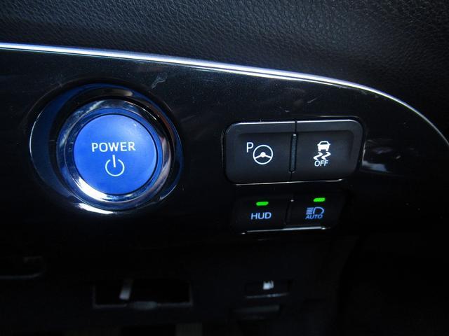 後期型 セーフティセンス 合皮黒レザー パワーシート シートヒーター ナビTV LEDライト スマートキー 純正17AW コーナーセンサー AHB HUD BSM Pアシスト 記保