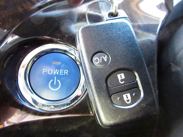 G 1オーナー車 ナビTV S&Bカメラ BTオーディオ HIDライト ハーフレザー パワーシート 純正15AW スマートキー ETC シートヒーター ミラーウィンカー ドアバイザー 記保取説(11枚目)