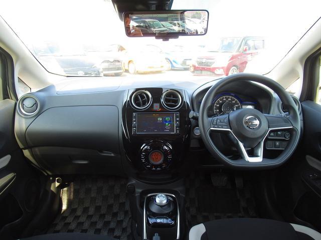 e-パワー X FOUR Vセレクション 4WD 衝突被害軽減ブレーキ レーンキープ 全周囲カメラ ナビTV 前後コーナーセンサー 純正15AW ドアバイザー LEDライト スマートキー AUTOライト  記保取説(3枚目)