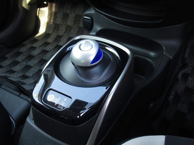e-パワー X FOUR Vセレクション 4WD 衝突被害軽減ブレーキ レーンキープ 全周囲カメラ ナビTV 前後コーナーセンサー 純正15AW ドアバイザー LEDライト スマートキー AUTOライト  記保取説(9枚目)