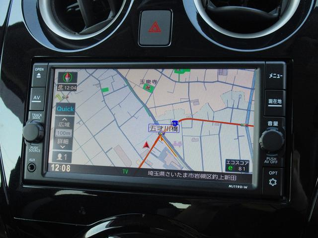 e-パワー X FOUR Vセレクション 4WD 衝突被害軽減ブレーキ レーンキープ 全周囲カメラ ナビTV 前後コーナーセンサー 純正15AW ドアバイザー LEDライト スマートキー AUTOライト  記保取説(12枚目)