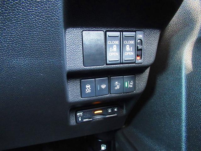 G・ホンダセンシング 後期型 ホンダセンシング 両側電動スライドドア ナビTV バックカメラ LEDライト スマートキー ドアバイザー 純正15AW Iストップ ETC Hレザー シートヒーター(11枚目)