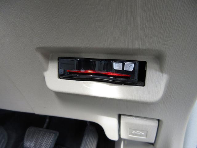 G 後期型 フルセグナビ バックカメラ bluetooth ハーフレザー パワーシートLEDライト スマートキー LEDフォグ ドアバイザー ミラーウィンカー 本革ステアリング 前後ドラレコ(12枚目)