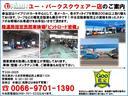 トヨタ シエンタ X フルセグナビ DVD Pスライド ミラーウィンカー