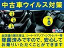G 1オーナー車 ナビTV S&Bカメラ BTオーディオ HIDライト ハーフレザー パワーシート 純正15AW スマートキー ETC シートヒーター ミラーウィンカー ドアバイザー 記保取説(31枚目)