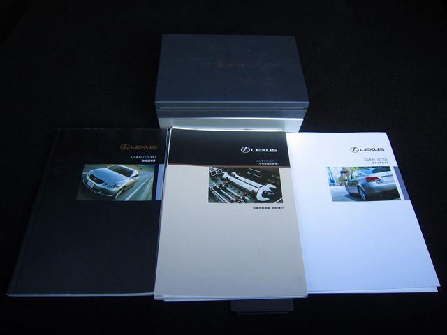 レクサス GS GS350 SR 純正ナビ Bモニ Sキー HID ETC