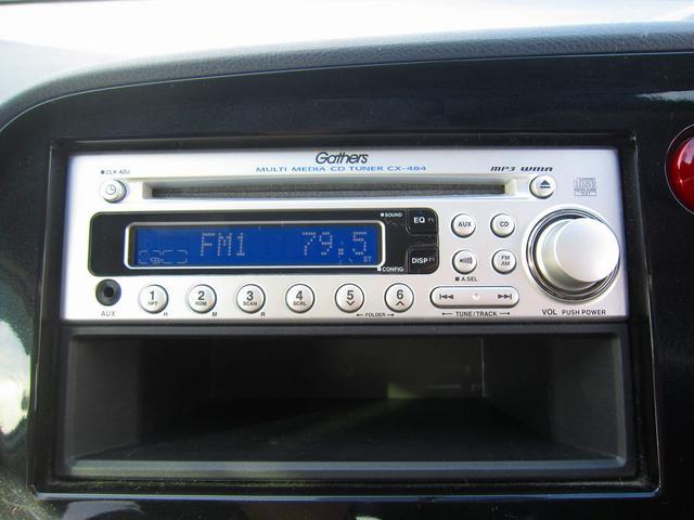 ホンダ インサイト G CD リアソナー キーレス i-stop HID ETC