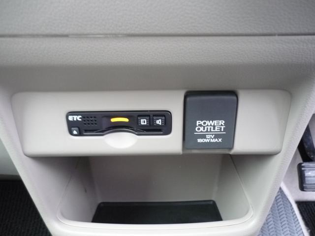 ホンダ N BOX G・Lパッケージ 純正ナビ ETC 両側パワースライドドア