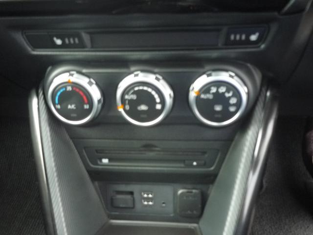 13S LEDコンフォートパッケージ 新車保証書付き(15枚目)