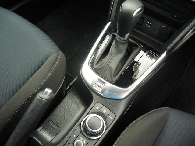 13S LEDコンフォートパッケージ 新車保証書付き(16枚目)