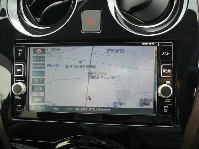 日産 ノート e-パワー メダリスト 純正ナビ ドライブレコーダー