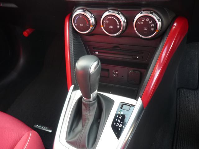 マツダ デミオ 13S ミッドセンチュリー 4WD 純正ナビ ETC