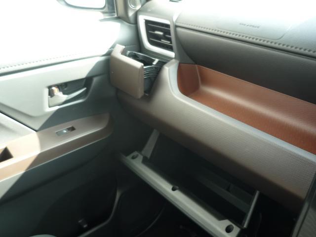 ダイハツ トール G SAII 両側パワースライドドア 新車保証書付き