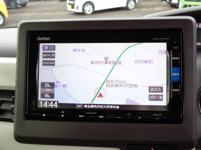 ホンダ N BOX G・Lホンダセンシング 純正ナビ ETC 新車保証書付き