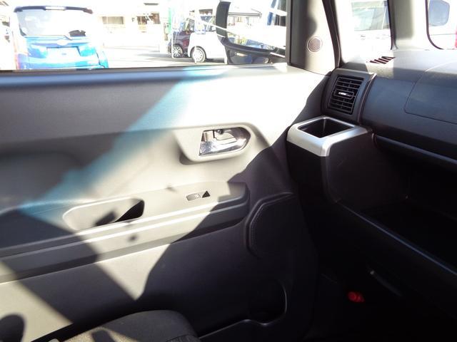 トヨタ ピクシスメガ Gターボ SAII 両側パワースライドドア 新車保証書付き