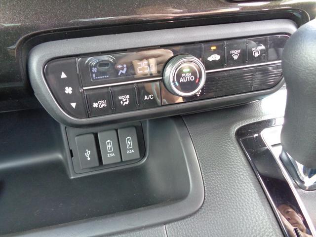 ホンダ N BOXカスタム G・EXホンダセンシング 両側パワースライド 新車保証書付き