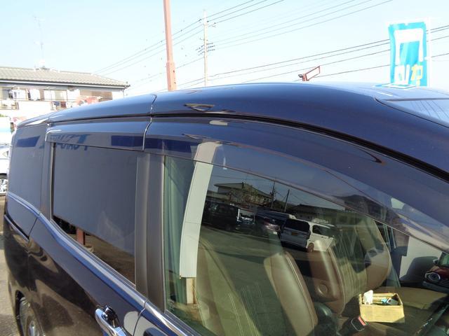 トヨタ エスクァイア Gi プレミアムパッケージ 純正10型ナビ 新車保証書付き