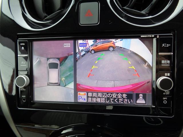 アラウンドビューモニター装備で車庫入れなどに便利です。