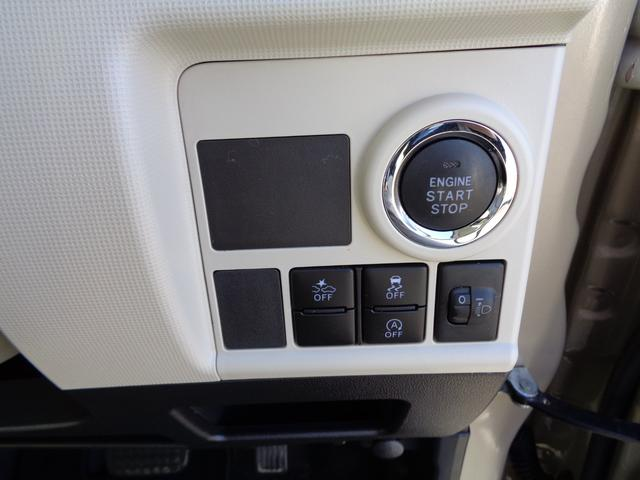 X SAII 4WD スマートキー 両側スライドドア(17枚目)