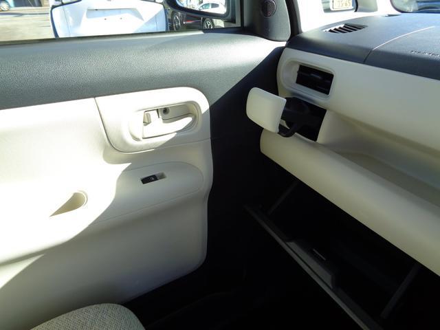 X SAII 4WD スマートキー 両側スライドドア(18枚目)