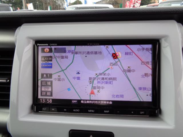G メモリーナビ 新車保証書付き(13枚目)