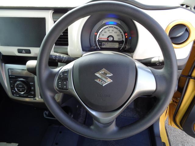 FリミテッドII デュアルカメラブレーキS 新車保証書付き(20枚目)