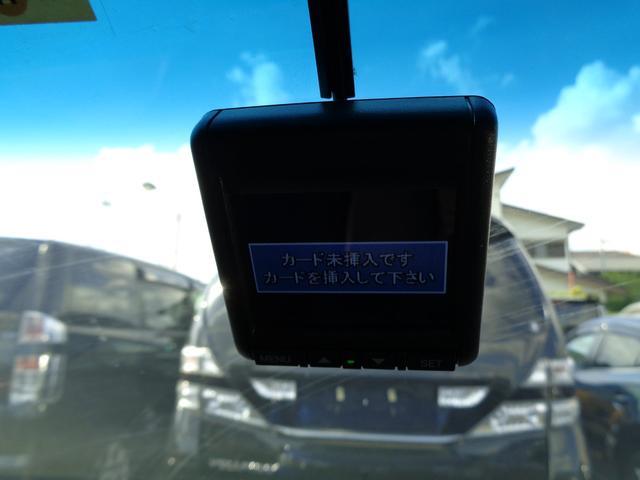G・Lパッケージ メモリーナビ ドライブレコーダー ETC(15枚目)