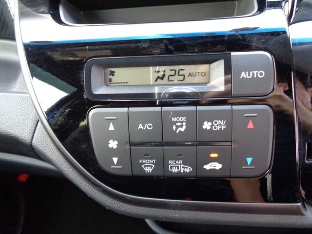 G・Lパッケージ メモリーナビ ドライブレコーダー ETC(17枚目)